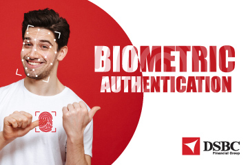 DSBCnet App Releases Biometric Authentication Features