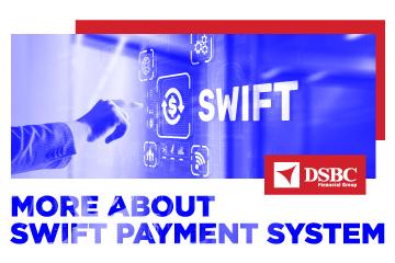 تعرف أكثر على نظام الدفع DSBC SWIFT