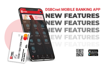 DSBCnet Mobile Banking App Releases New Features