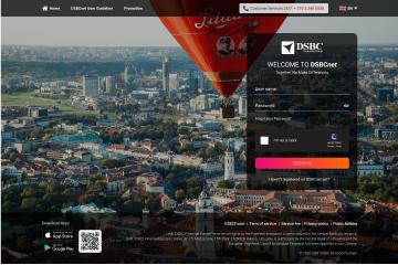 Annonce: DSBCnet lance une nouvelle interface bancaire par Internet à compter du 21 juin 2021